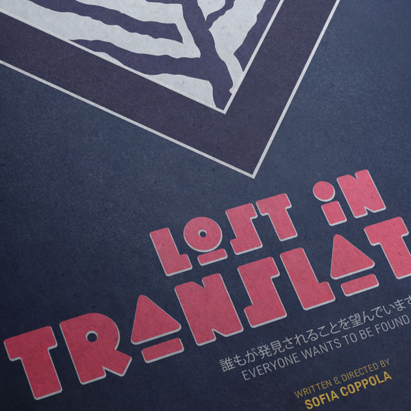 Lost in Translation Kunstdruck – Detailansicht