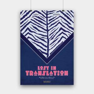 Lost in Translation Kunstdruck – 50 x 70 cm